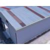 Kép 2/2 - ROLP-100 - Tetőre szerelhető zuhanásgátló acélháló