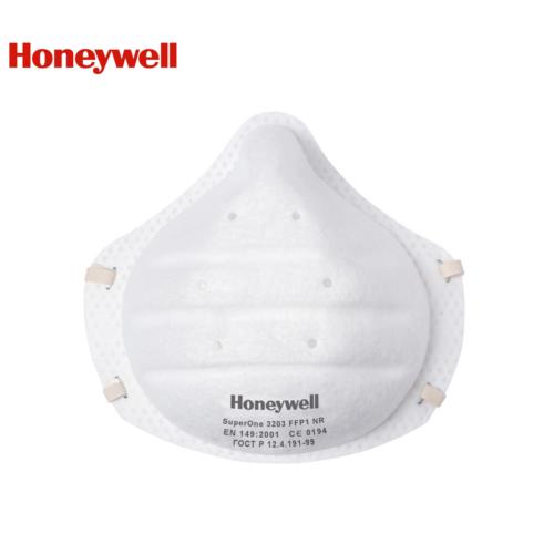 Honeywell SuperOne 3203 - FFP1 NR D - Porállarc